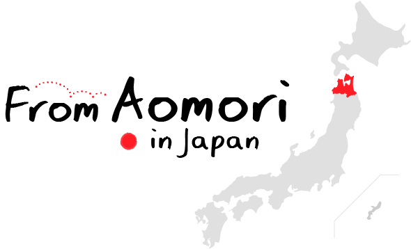 From Aomori in Japan-Local News & Article Site | Journal  Aomori(フロムアオモリ)